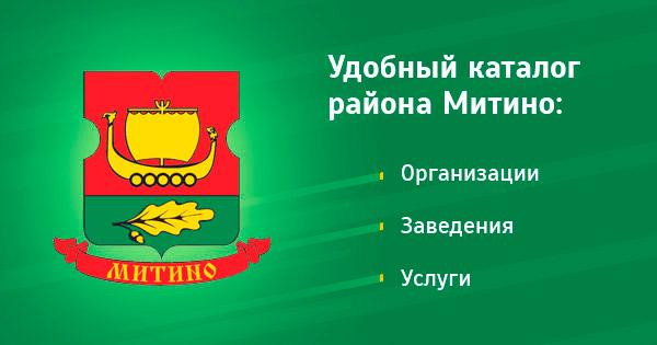 https://moemitino.ru